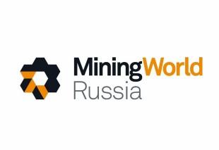 «Канмаш ДСО» - участник международной выставки «MiningWorld Russia - 2020»