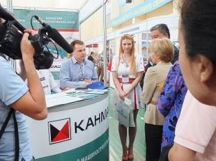 «КАНМАШ ДСО» приняло участие в 17-ой Международной выставке  «MinTech - 2015»