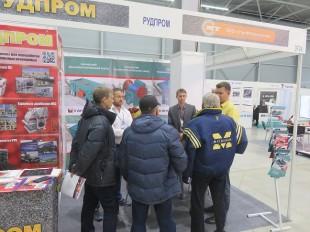 «КАНМАШ ДСО» приняло участие в специализированной выставке технологий и оборудования для добычи и обогащения руд, и минералов «Рудник 2015».