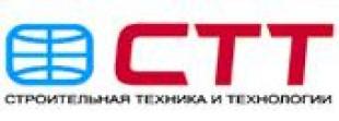 «КАНМАШ ДСО» приняло участие в 16-ой Международной специализированной выставке «Строительная Техника и Технологии'2015».