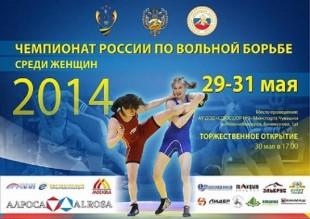 ООО «КАНМАШ ДСО» выступило спонсором Чемпионата России по вольной борьбе