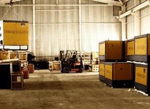 Оборудование в наличии на складе готовой продукции