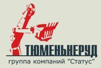 ООО «Тюменьнеруд»