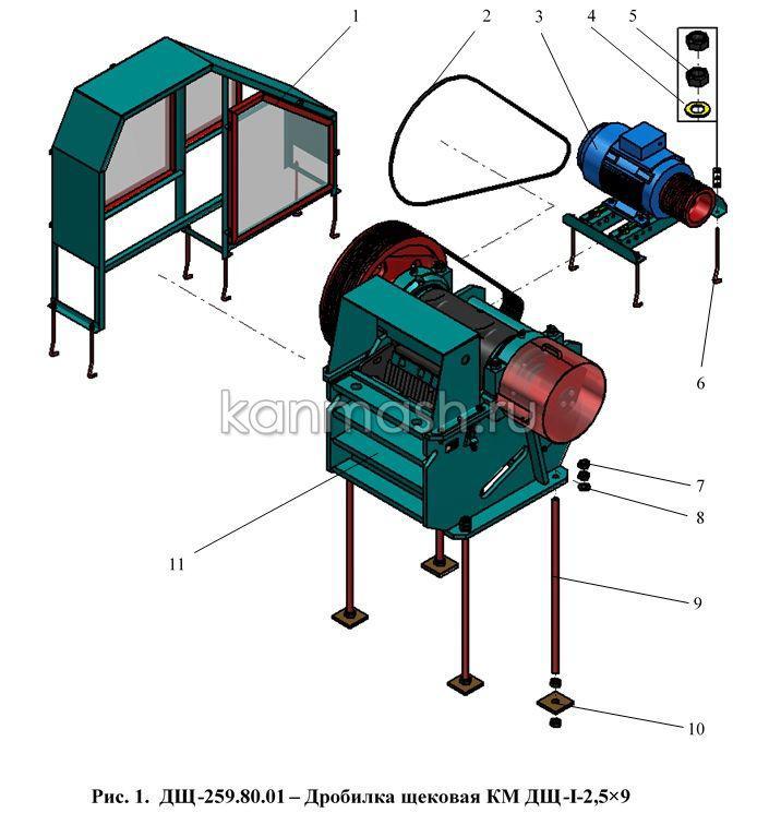 Дробилка дщ 4*6 молотковая дробилка смд 147 техническая характеристика